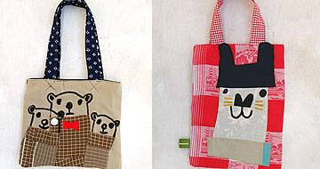 bagsbags.jpg